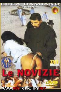 Постер:Послушницы