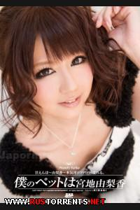 ������:��� ������� Miyachi Yurika
