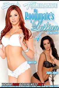 Постер:Моя Соседка - Лесбиянка 4
