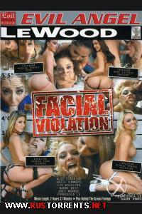 Постер:Изнасилование лица
