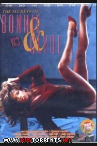 Постер:Секреты Бонни и Клайда