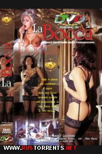 Рот | La Bocca