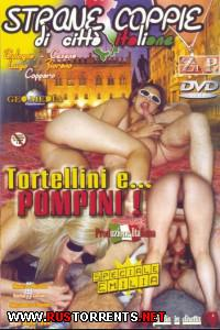 ������: Tortellini e ... pompini (Isabella)