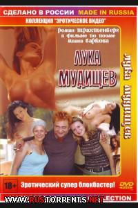 ���� ������� (������� ������� � ������ ����, SP Company) DVD5 |