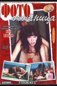 ������������ (������� ����, SP Company) DVD5 |