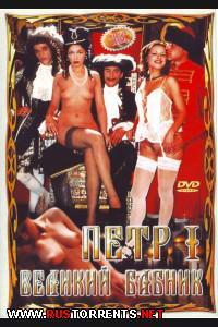 ���� I - ������� ������ (����� ������, SP Company) DVD5 |