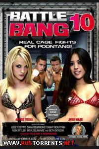 Боевой Поединок 10 | Battle Bang 10