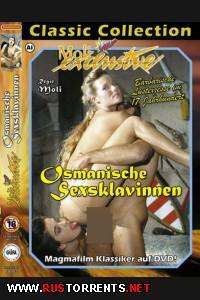 Постер:Османские секс-рабыни