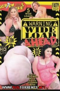 Постер:Впереди Большая Нагрузка (Screw My Wife Productions)
