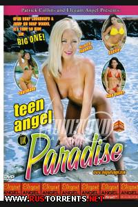 Постер:Юные Ангелы В Раю (Pat Myne, Elegant Angel) VOD