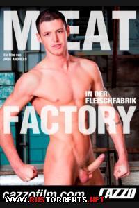 ������������ (Jorg Andreas, Cazzo) | Meat Factory