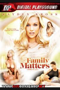 Постер:Семейные Дела