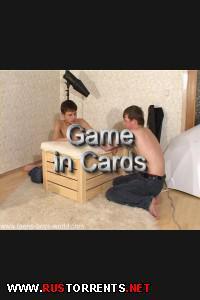 ������ � ����� | Nikola and Renat. Game in cards.