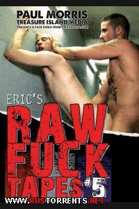 Трах от Эрика (Eric Paris, Treasure Island) | Eric's RAW Fuck Tapes #5