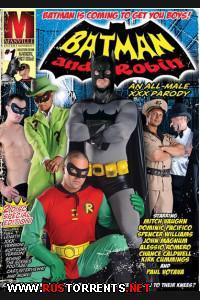 Бэтмен и Робин: Все Герои в Гей-Пародии (Tom Moore, Manville Entertainment)  | Batman and Robin: An All-Male XXX Parody