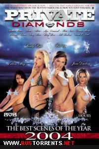 ������:Private Diamonds - The Best Scenes of 2004
