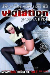 Осквернение от Тани Гайд | Violation by Tanya Hyde / Pervertz