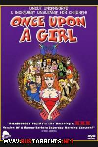 Жила-была девочка | Once Upon A Girl