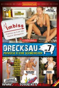 ������� 7 | Drecksau 7