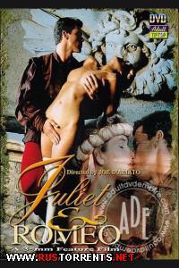 Ромео и Джульетта | Juliet & Romeo