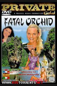 Роковая Орхидея | Private Gold 30 - Fatal Orchid