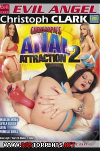 Анальный Аттракцион Кристофа 2 | Christoph's Anal Attraction 2