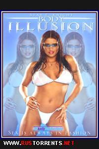 Иллюзия страсти | Body Illusion