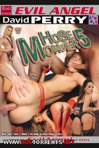 Шланги Монстры 5   Hose Monster 5