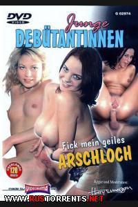 Молодые дебютантки-Трахни мою похотливую задницу   Junge Debutantinnen - Fick mein geiles Arschloch