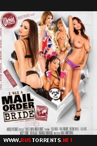 Я была невестой по почте | I Was A Mail Order Bride