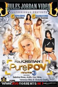 Свой чистый взгляд #3 | Pure POV #3
