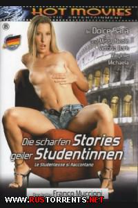 Горячие рассказы развратных студенток |   Die Scharfen Stories Geiler Studentinnen