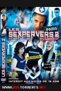Секс-эксперты #2 | Les Sexpervers #2