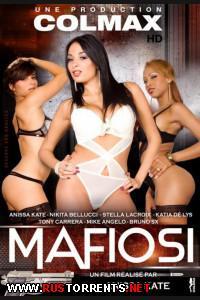 Мафиози | Mafiosi