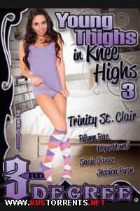 Юные Бёдра В Гольфах 3 | Young Thighs In Knee Highs 3