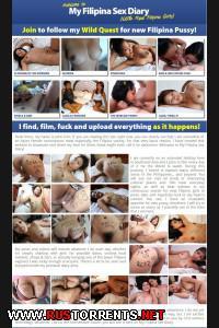 [FilipinaSexDiary.com] Filipina Sex Diary / Секс Дневник Филиппинки (45 роликов)  Часть 1 |