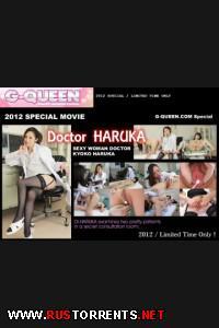 Доктор Харука | Doctor Haruka (Golden Week Special)