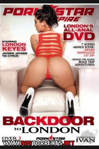 ������ ����� ������� | Backdoor to London