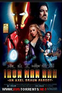 Железный человек XXX - Порно-Пародия | Iron Man XXX - An Axel Braun Parody