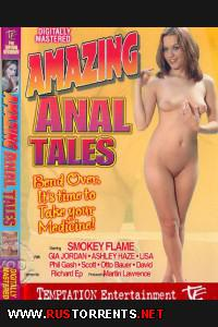 ������������� �������� �������� | Amazing Anal Tales