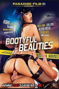 �������� ��������� | Bootyful Beauties