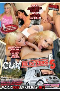 Охотницы за спермой #5 | Cum Hunters #5