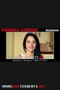 ������� ������� �������� ������ �� ����� ������� / Casting of Sandra Luberc  