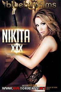 ������ XXX - ����� ������� | Nikita XXX - Parodies