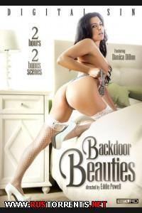 �������� ��������   Backdoor Beauties