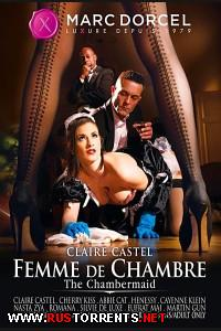 ���� ������� : ��������� | Claire Castel : The Chambermaid