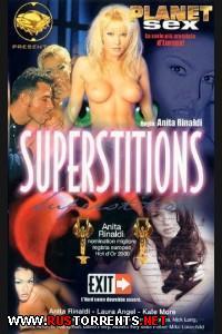 Суеверие   Superstition