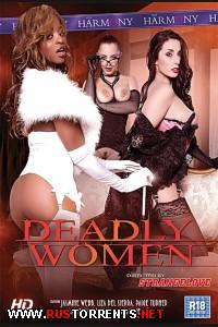 ������������ ������� | Deadly Woman