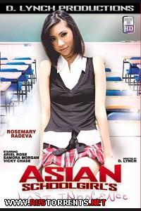 Школьницы Азиатки Теряют Невинность   Asian Schoolgirls Lost Innocence