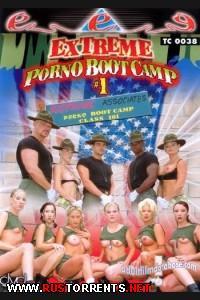 Чрезвычайный порно учебный лагерь #1 | Extreme Porno Boot Camp #1